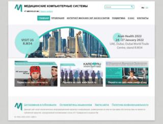 mks.ru screenshot