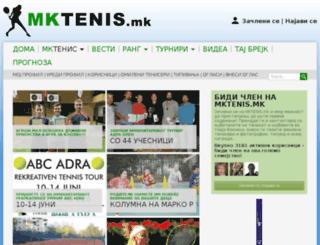 mktenis.mk screenshot