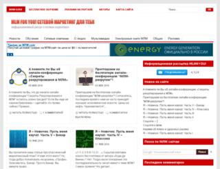 mlm4you.ru screenshot
