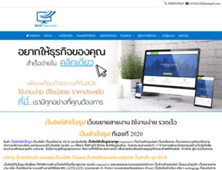 mlmthaicenter.com screenshot