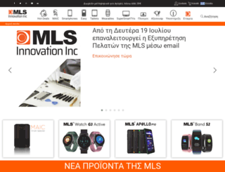 mls.gr screenshot