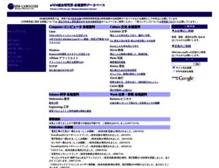 mm-labo.com screenshot