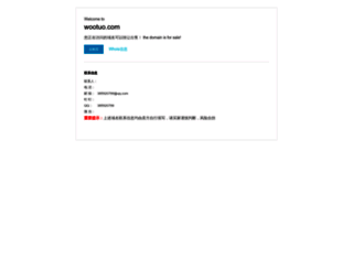 mm.wootuo.com screenshot