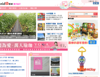 mm690613.nidbox.com screenshot