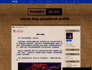 mmadcity.pixnet.net screenshot