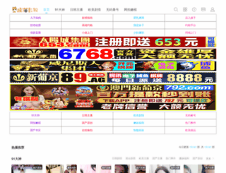 mmakonnect.com screenshot