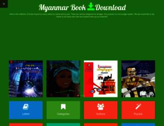 mmbookdownload.com screenshot