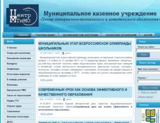 mmcsov.com screenshot