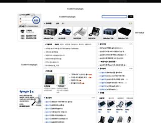 mmcworld.co.kr screenshot