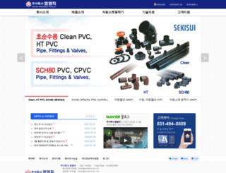 mmpkorea.com screenshot