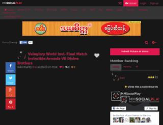 mmsocialplay.com screenshot
