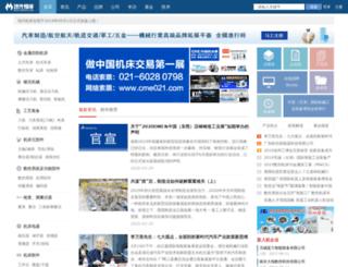 mmtol.com screenshot