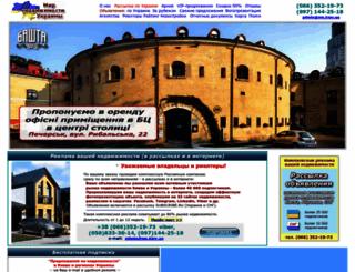 mn.kiev.ua screenshot