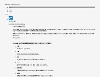 mn520.com screenshot
