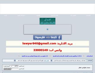 mn940.net screenshot
