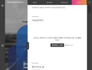 mnbmagazine.joins.com screenshot