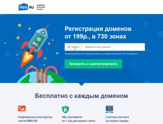 mndp.ru screenshot