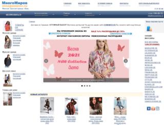 mnogomirov.ru screenshot