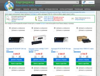 mnogoprint.ru screenshot