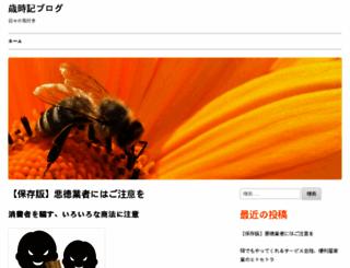 mo-ana.com screenshot