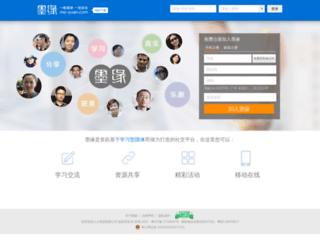 mo-yuan.com screenshot