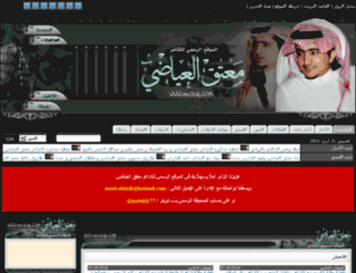 mo3tak.com screenshot