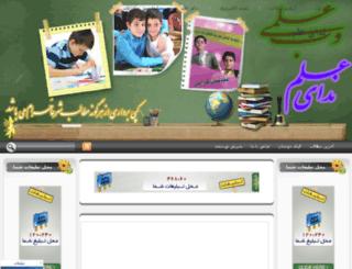 mo7.blogfa.com screenshot