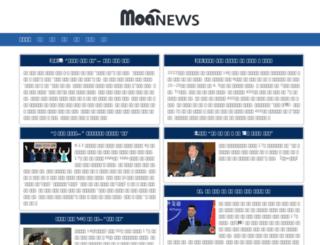 پخش آنلاین  بالیوود Moanews.net whois