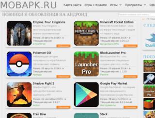 mobapk.ru screenshot