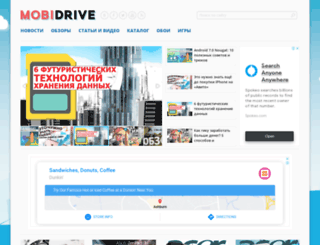 mobidrive.ru screenshot