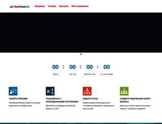 mobievent.kz screenshot