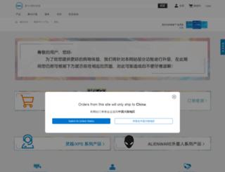 mobile.dell-brand.com screenshot