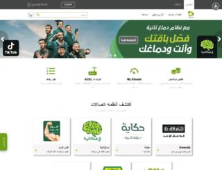 mobile.etisalat.com.eg screenshot