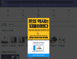 mobile.kyobobook.co.kr screenshot