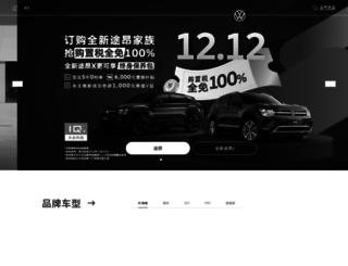 mobile.svw-volkswagen.com screenshot