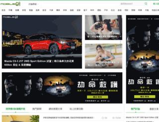 mobile01.com screenshot
