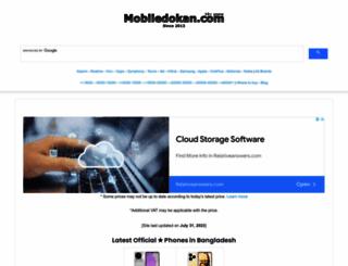 mobiledokan.com screenshot