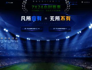 mobilehotdog.com screenshot