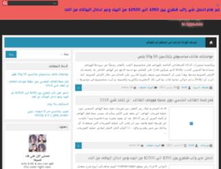 mobileinapps.com screenshot