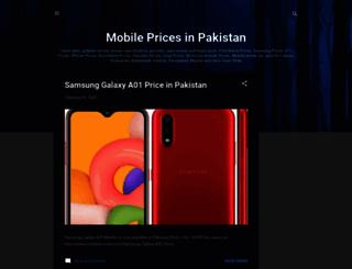 mobileratesinpakistan.blogspot.com screenshot