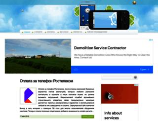 mobimanual.ru screenshot