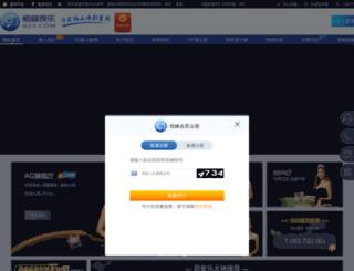 mobinity.net screenshot