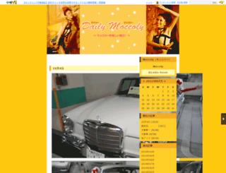 moccoly.naganoblog.jp screenshot