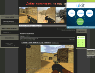 mod-csgo.ucoz.net screenshot