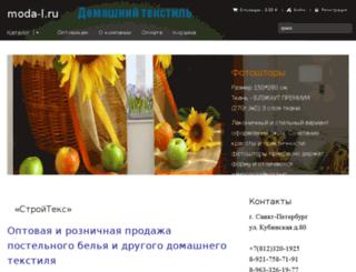 moda-l.ru screenshot