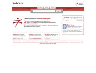 modaria.ru screenshot