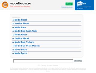 modelboom.ru screenshot