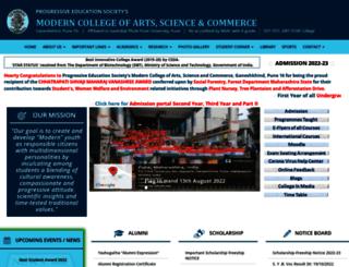 moderncollegegk.org screenshot