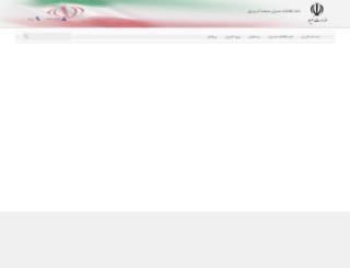 modir.moe.gov.ir screenshot