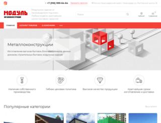 modul-ug.ru screenshot